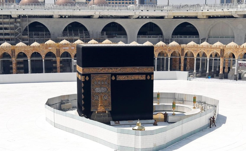 You Can Virtually Visit Mecca's Grand Mosque from Your Home This Ramadan