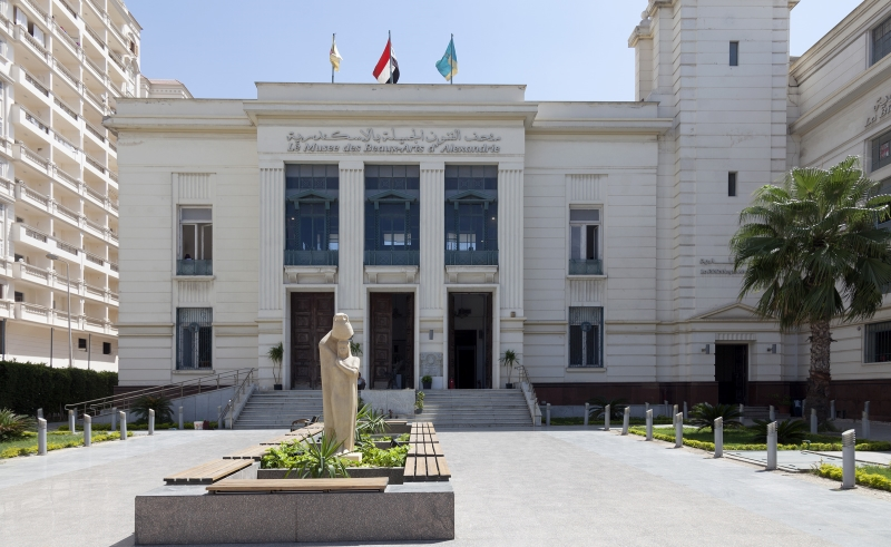 alexandria museum of fine arts