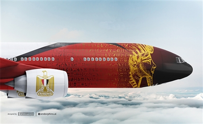 Someone Redesigned Egypt's Kit and Plane for the World Cup and They're Ballin'
