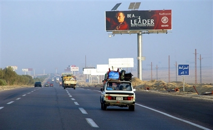 Egypt's New Traffic Law: Pulling Over on a Highway Might Land You in Prison