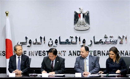 Egypt and Japan Sign a $15 Million Agreement to Establish Automated VAT System