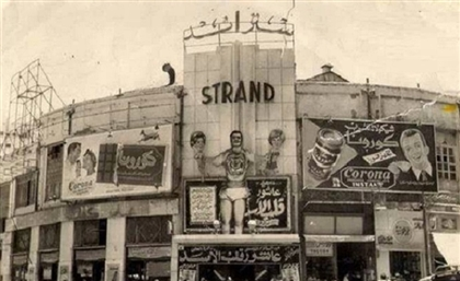 Ministry of Culture to Launch First 'Egyptian Cinematic' Archive of all Egyptian Films