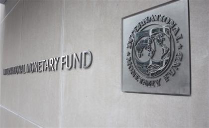 Egypt Set to Begin Paying Back $12 Billion IMF Loan