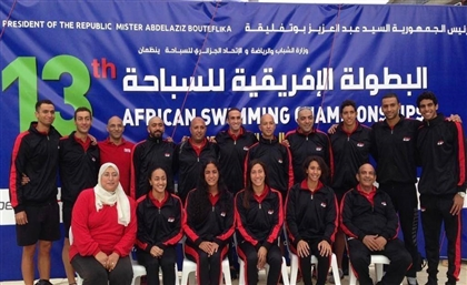 Egypt Tops Medal List at the 13th Swimming and Open Water Championships