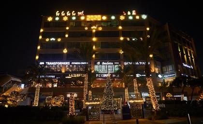 Al Guezira Plaza's Winter Market: The Gift That Keeps You Giving This Season