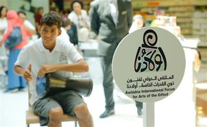 36 Countries Participate in Cairo Arts Fest for Children with Disabilities