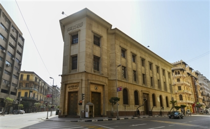 Central Bank of Egypt Sets Daily Limit for Cash Deposits and Withdrawals