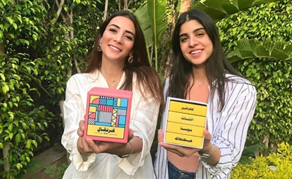 'Carnaval 2020' is the Card Game Putting Your Knowledge of Egyptian Pop Culture to the Ultimate Test