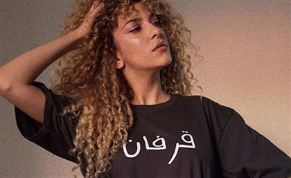 """Fashion Brand 'Nob"""" Releases Timely Collection of Tees Reflective Of Our Times"""