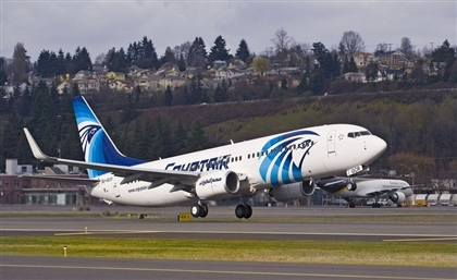 EgyptAir App Now Lets You Track Your Bags