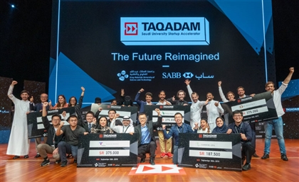 Applications Are Open for KSA's TAQADAM Startup Accelerator