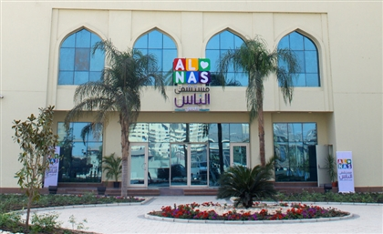Winners of the Al Nas Hospital Mural Competition