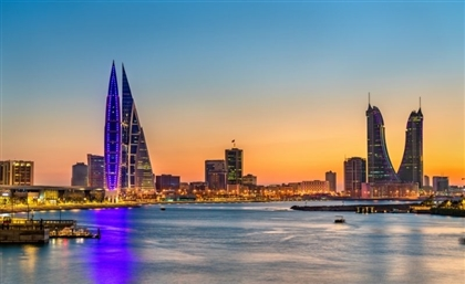 Bahrain to Host First Virtual Royal Investment Summit in May 2021