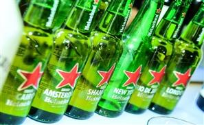 Heineken #OpenYourCity Party
