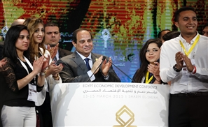 How #EEDC Will Affect Every Egyptian