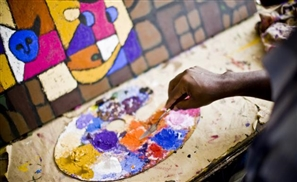British Council Launches 'Grants For Arts'