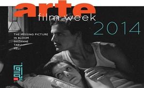ARTE Film Week @ Zawya