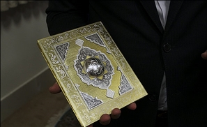 Golden Two Page Quran?