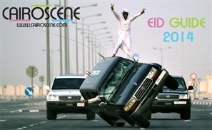 Eid Guide 2014