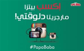 Love Your Baba? So Does Papa John's!