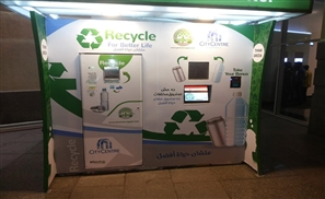 Meet Egypt's First Auto-Recycling Machines