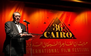 CIFF Set to Kick Off in November