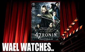 47 Ronin - Don't Bother