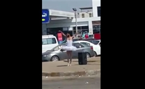 VIDEO: Man Wears Tutu and Dances on New Cairo  Road 90