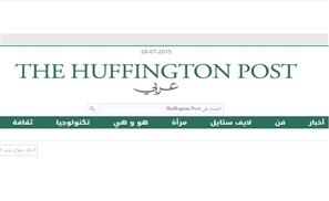 HuffPost Arabi is Live