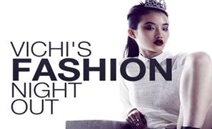 Vichi's Fashion Night Out