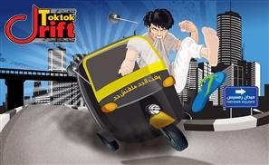 TokTok Drift