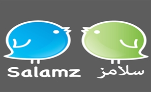 Salamz: Tinder Without the Hell