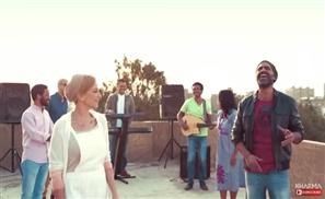 #Sahla_W_Basita: A Viral Five-Star Musical Roundup
