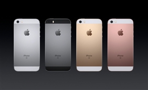 iPhone SE Announced For Power Users With Little Hands