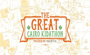 The Great Cairo Kidathon: Cairo's Cutest Run