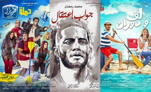 6 Arabic Films to Look Forward to this Eid in Egyptian Cinemas