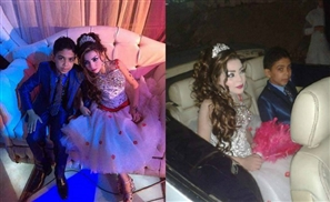 Child Marriage in Daqahliya: Tying the Knot at 11 and 12 Years Old