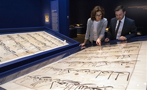 Centuries-Old Quranic Manuscripts on Display at the Smithsonian's Sackler Gallery