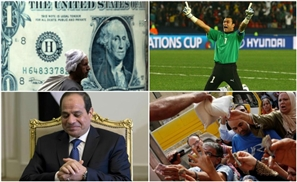 16 Egyptian Moments That Defined 2016