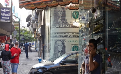 Will the New US Federal Reserve Changes Mean Salvation or Nightmare for Egyptian's Wallets