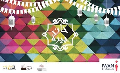 Hisham Kharma and Ayda Al Ayoubi to Perform at IWAN Developments' Khan Jeera This Ramadan