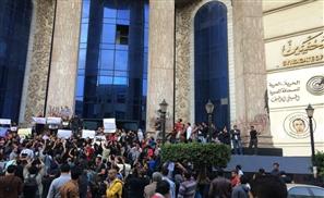 Cairo Rally Condemning Charlie Hebdo Attacks