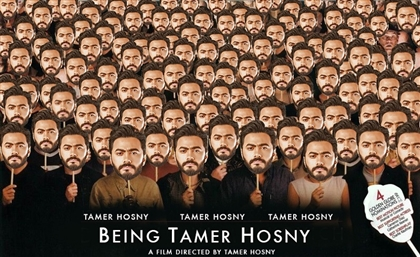 How to Tell if You're in a Tamer Hosny Video