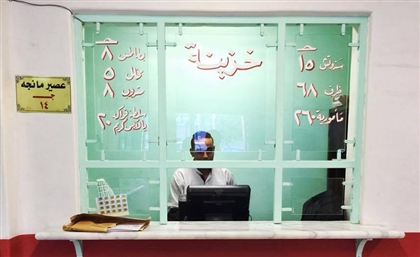 A Mogama'-Tahrir-Inspired Shawerma Joint Just Opened in Heliopolis