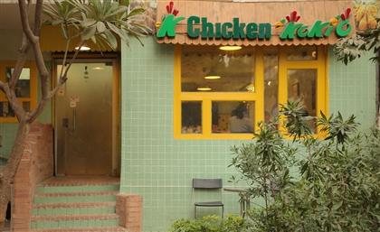 Kokio: Maadi's Tucked Away Korean Fried Chicken Heaven