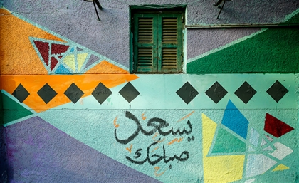 This Art Project by Artkhana is Bringing Color to the Streets of Old Cairo