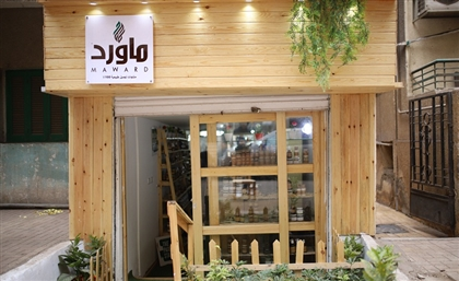All-Natural Cosmetics Brand Maward Finally Opens its First Store In Cairo