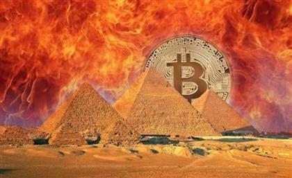 Egyptian Dar Al Ifta Announces Bitcoin is Haram