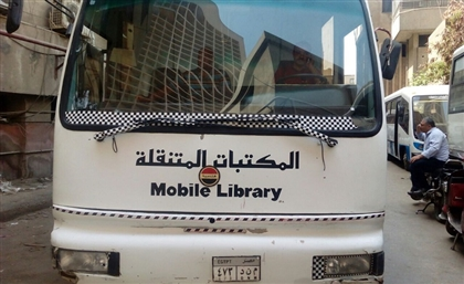 Egypt's Mobile Libraries Make A Much Needed Comeback