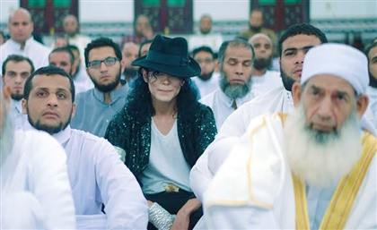 Two Egyptian Films Are Being Screened at an Israeli Festival and People Are NOT Happy